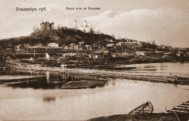 Vladimir, view from the Klyazma.