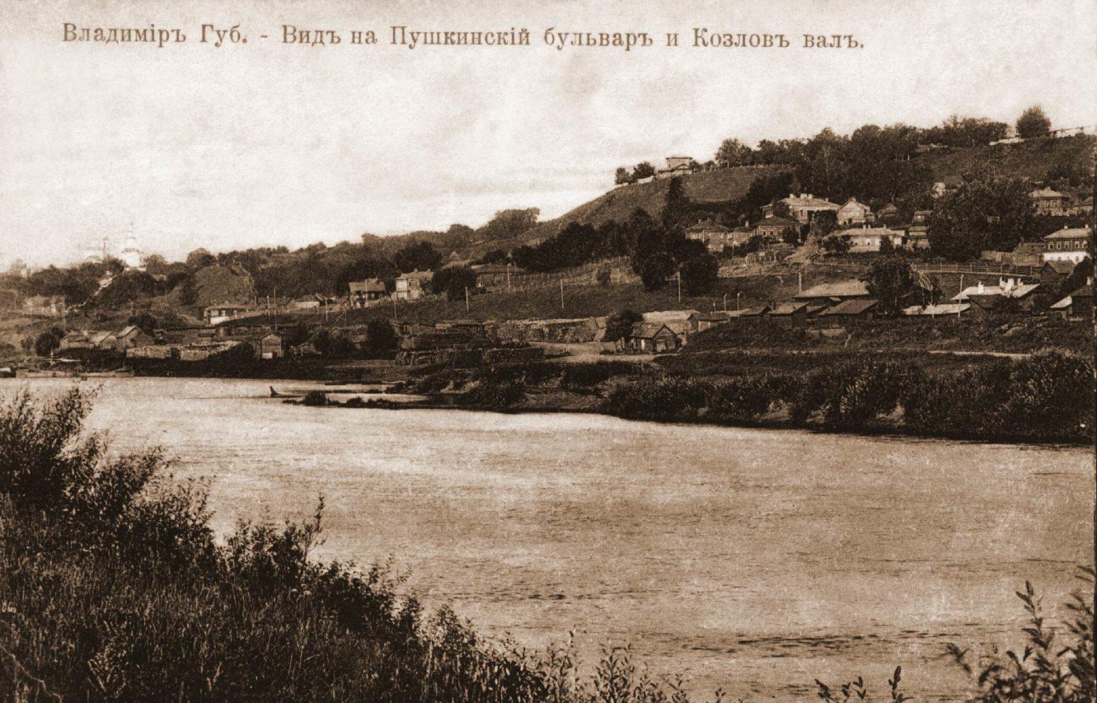 Vladimir, view from the Pushkin Boulevard and Kozlov Val.
