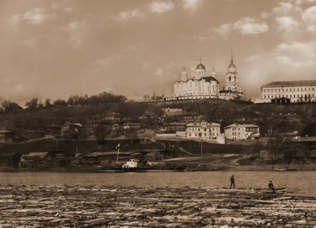 Vladimir, View from the river Klyazma