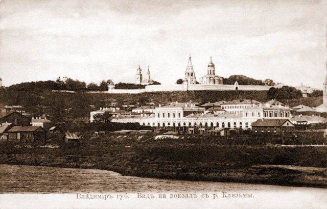 Vladimir Vladimir. Railway Station from Klyazma