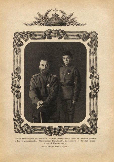 His Imperial Majesty the Emperor Nicholas Alexandrovich in the army. July 1915 - February 1916.