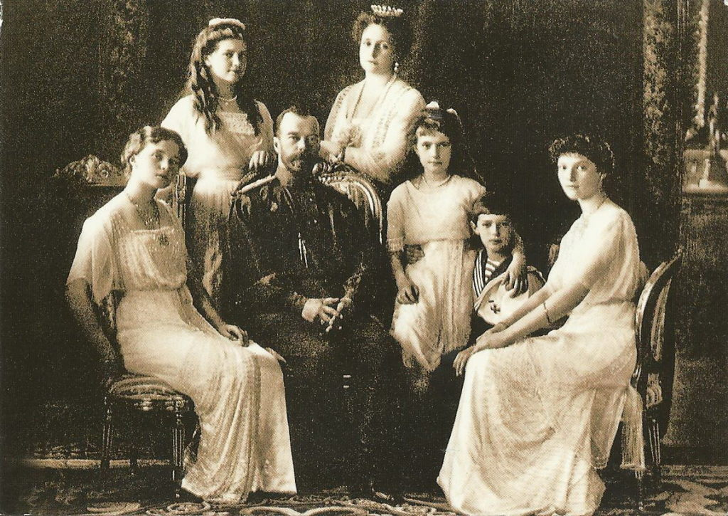 Nicholas II with his family