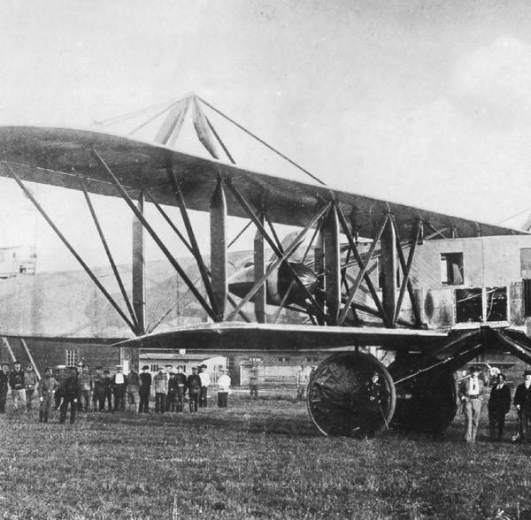 Syatogor heavy bomber prototype