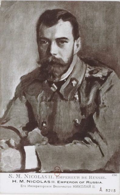 Emperor of Russia Nikolai II
