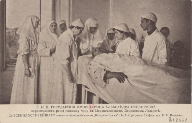Empress Alexandra Feodorovna helping wounded in Hospital