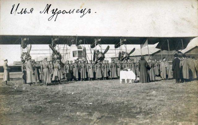 Heavy bomber Ilya Muromets series B