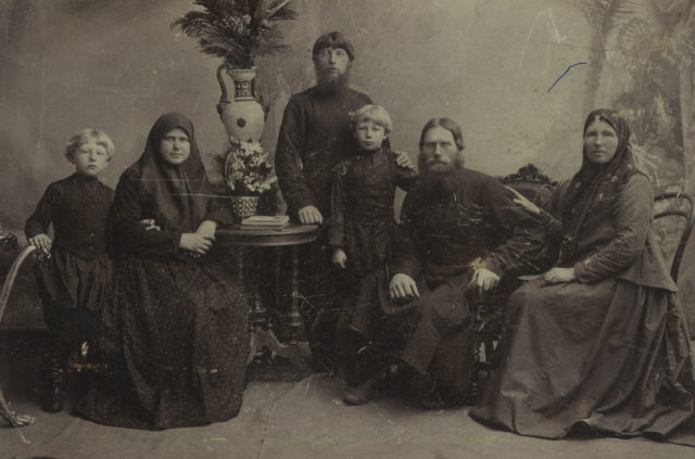 Murom, Family Smirnov - Old Believers from Alexandrovka. 1910s