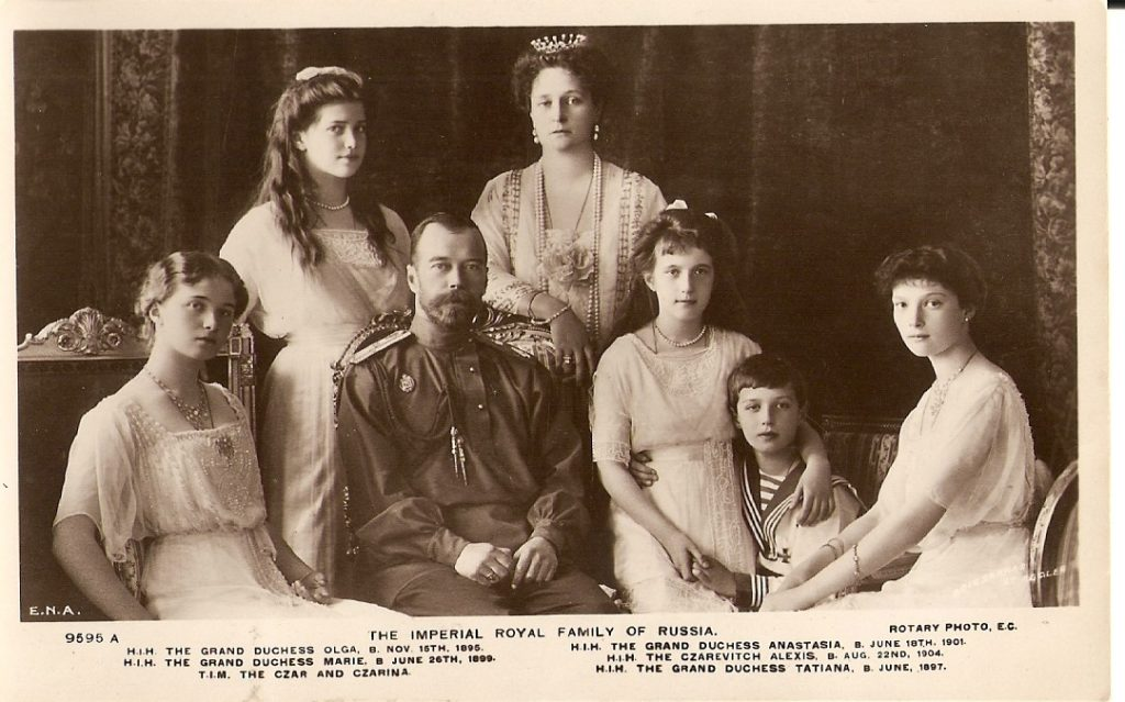 PORTRAIT of EMPEROR NICHOLAS II Russian Empire Royal Romanov New Postcard