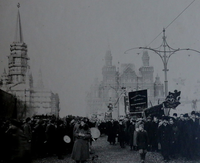 Procession in Moscow [s.d.]