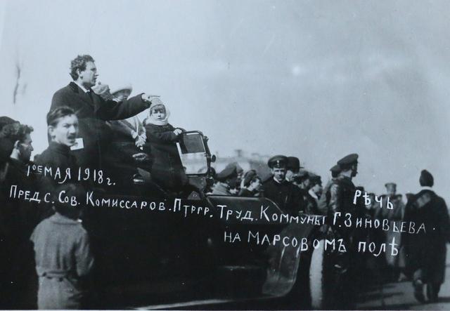 Speech of Grigori Zinoviev on May 1st 1918, Petrograd