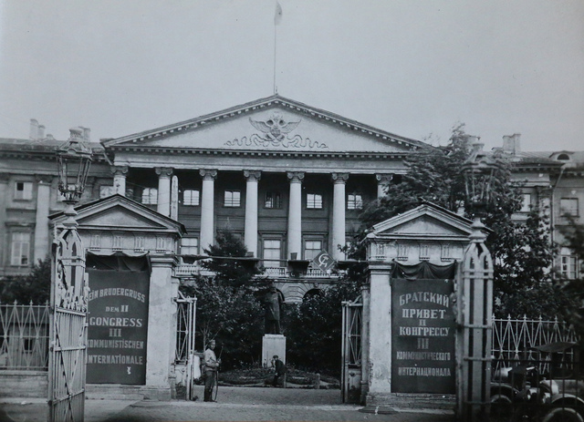Front view of Smolny, decorated for the IInd Congress of the IIIrd International, Petrograd (July 1920)