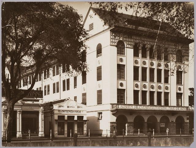 Kantoorgebouw Levensverzekeringsmaatschappij | Life-insurance Company Office Building