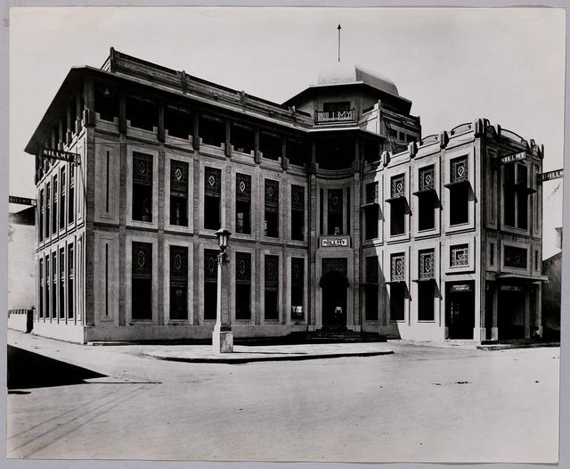 Kantoorgebouw Nillmij | Nillmij Office Building