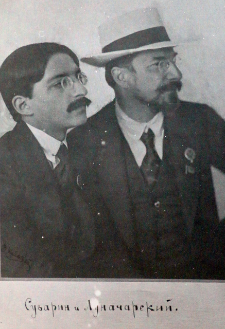 Portrait of Boris Souvarine and Anatoli Lunatscharski [s.d.]