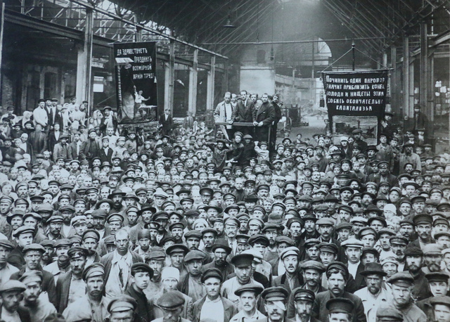 Putilov Plant, Petrograd, meeting of workers (July 1920)