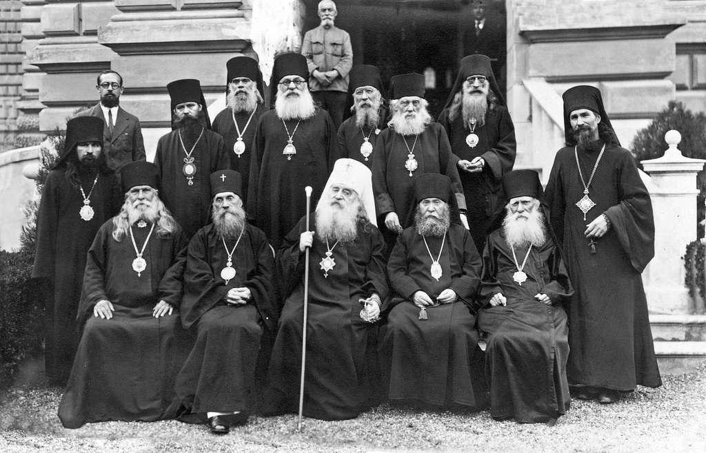 Архиерейский собор РПЦЗ. Сремские Карловцы, 1934
