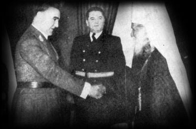 Pavelić, Artuković i Germogen 1003a