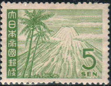 Stamp Java Japan occupation 1943 5sen