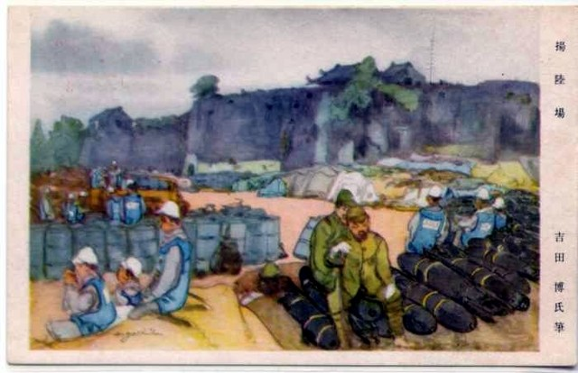 Japanese Military Post-Card of the Second World War