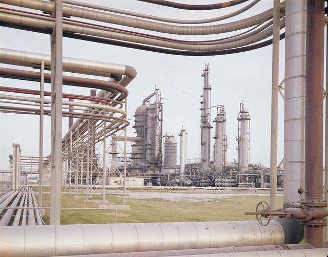 Amer oil, Texas City