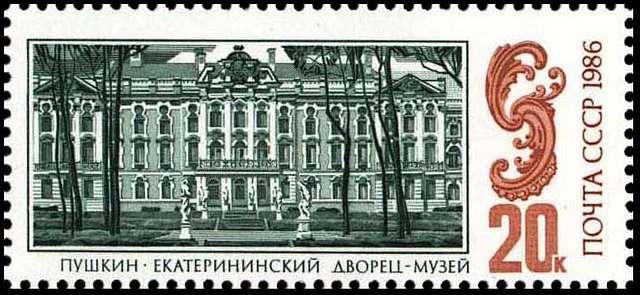 1986 CPA 5795