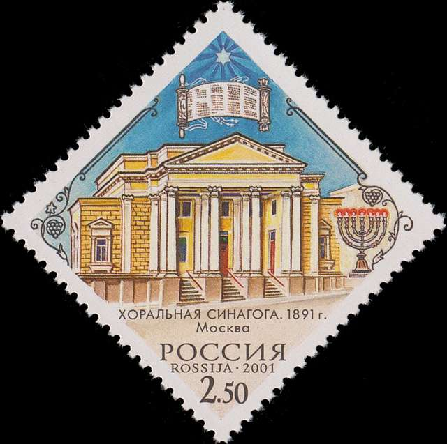 Russia stamp 2001 № 696