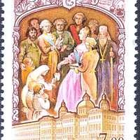 2004. Марка России stamp hi12740129824befe5369fd84