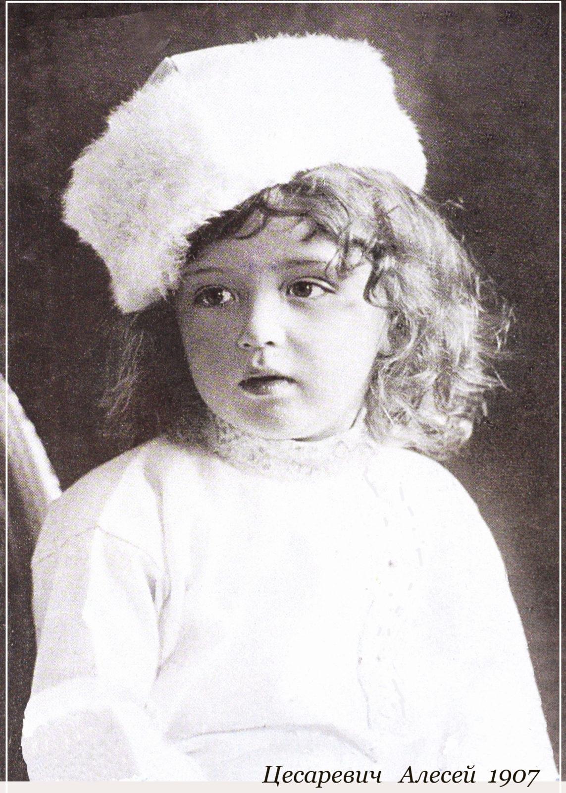Tsesarevich Alexey Nikolaevich. 1907 year.