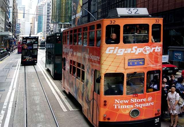 Trams Hong Kong.