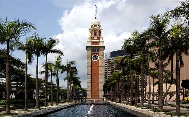 Clock Tower Kowloon Hong Kong