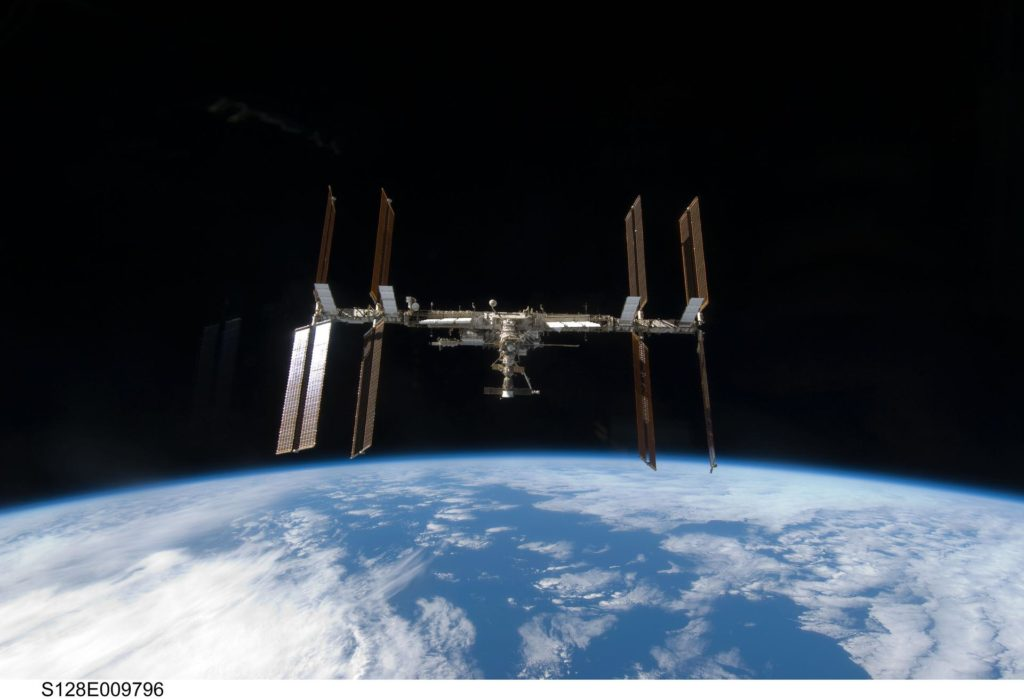 ISS Flyaround views from STS-128 - PICRYL Public Domain Image