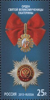 RUSMARKA-1672