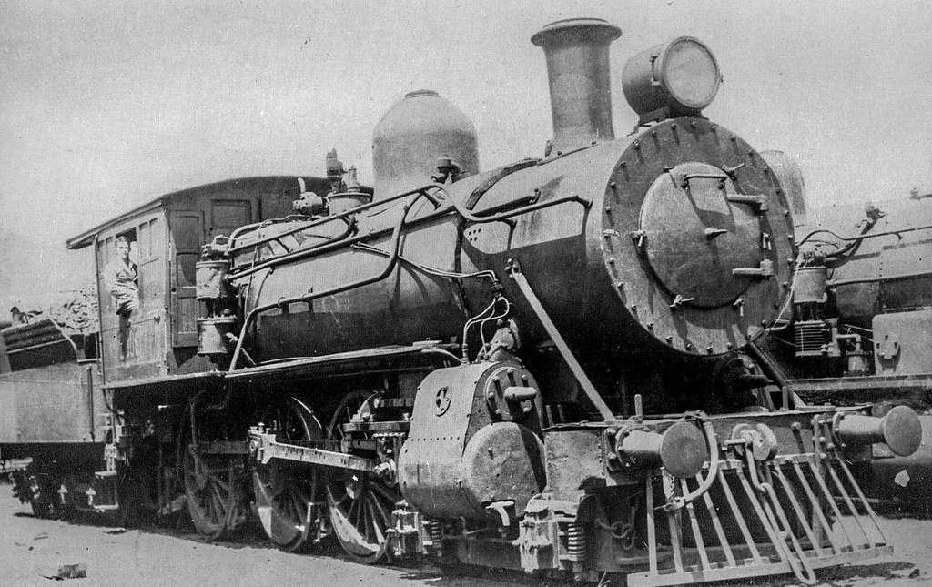 NSWGR O.446 Class Locomotive