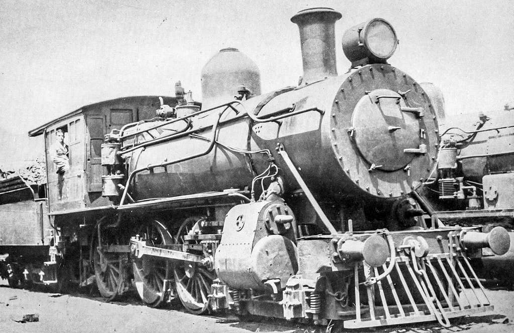 NSWGR Locomotive O.446