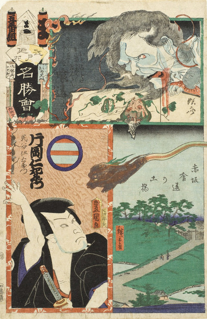 Embankment by Kuichigai Moat in Asakusa; The Actor Kataoka Nizaemon VIII as Tamigaya Iemon LACMA M.2007.152.50