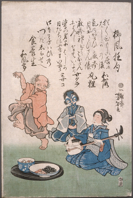 Geisha Accompanying Dancing Measles with Samisen LACMA M.84.31.206
