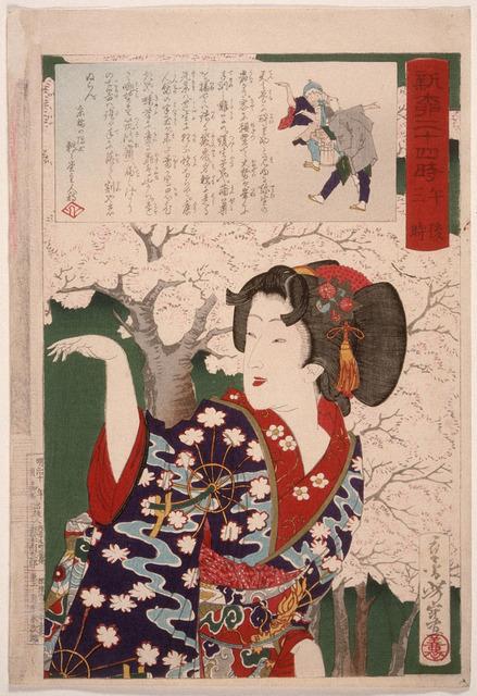 Geisha by Cherry Trees at 3-00 p.m. LACMA M.84.31.70