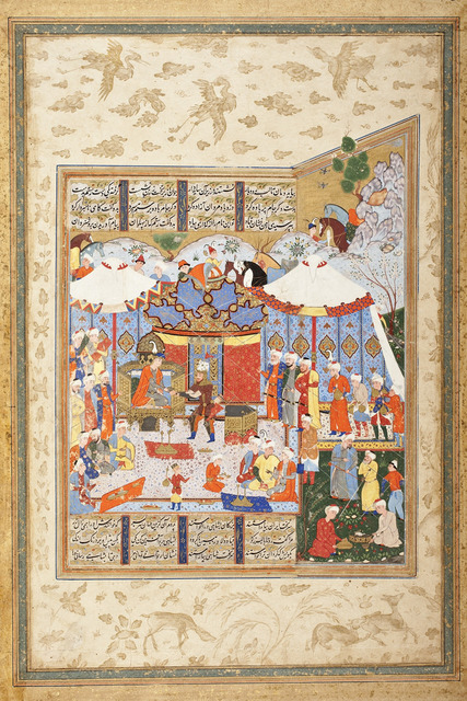 Rustam Approaching the Tents of King Kubad; Page from a Manuscript of the Shahnama (Book of Kings) of Firdawsi LACMA M.73.5.592 (4 of 5)