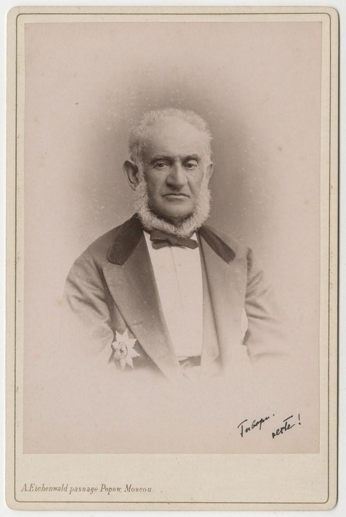 E. Givori