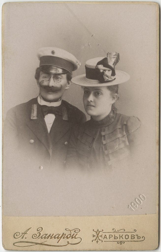 Uhke noorpaar / Posh young couple