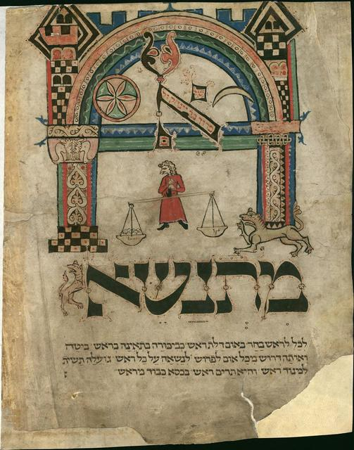 Mahzor Worms page 2 (JNUL) 1270-1280