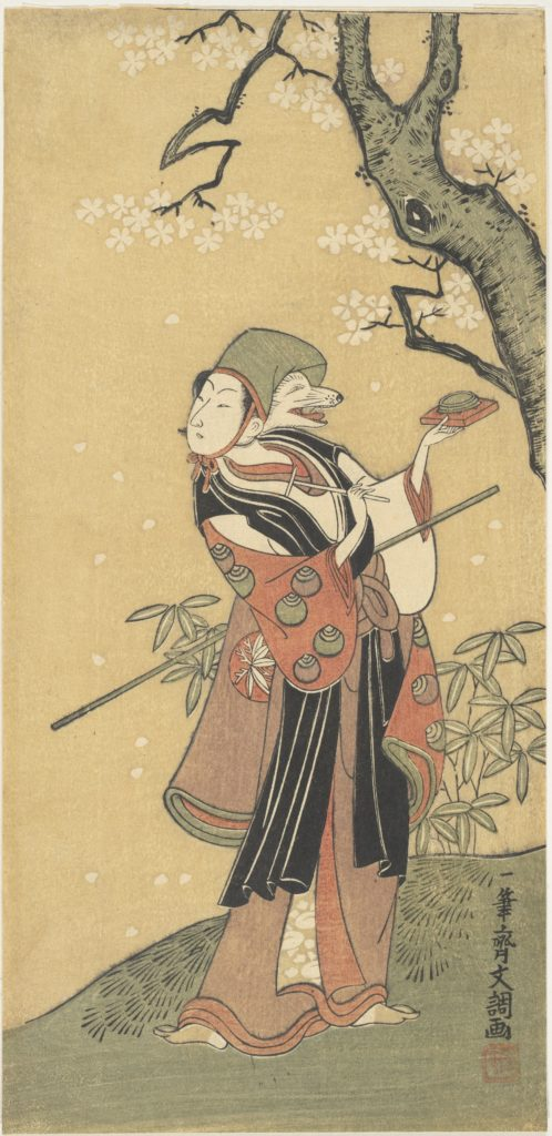 A Fox Dance from the Drama The Thousand Cherry Trees