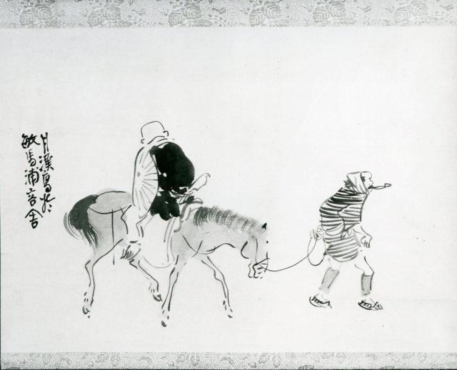 A Monk Riding Backwards (Rensho bo)