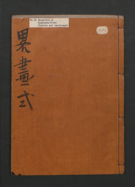 Abbreviated Drawing Styles (Ryakuga shiki)(Figures)