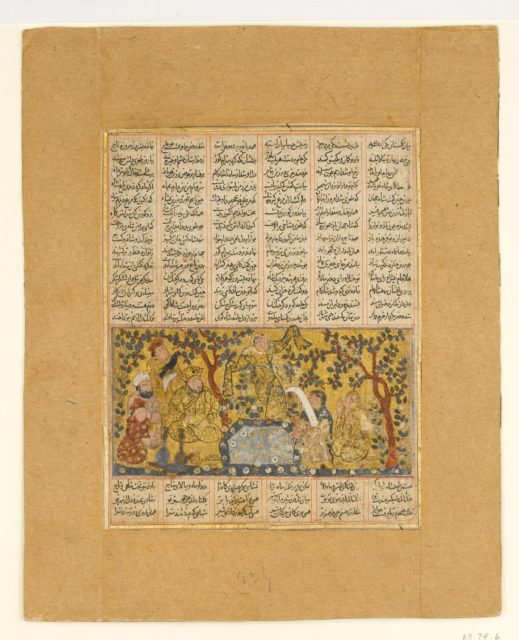 """Bahram Gur Entertained by the Daughters of Barzin"", Folio from a Shahnama (Book of Kings)"