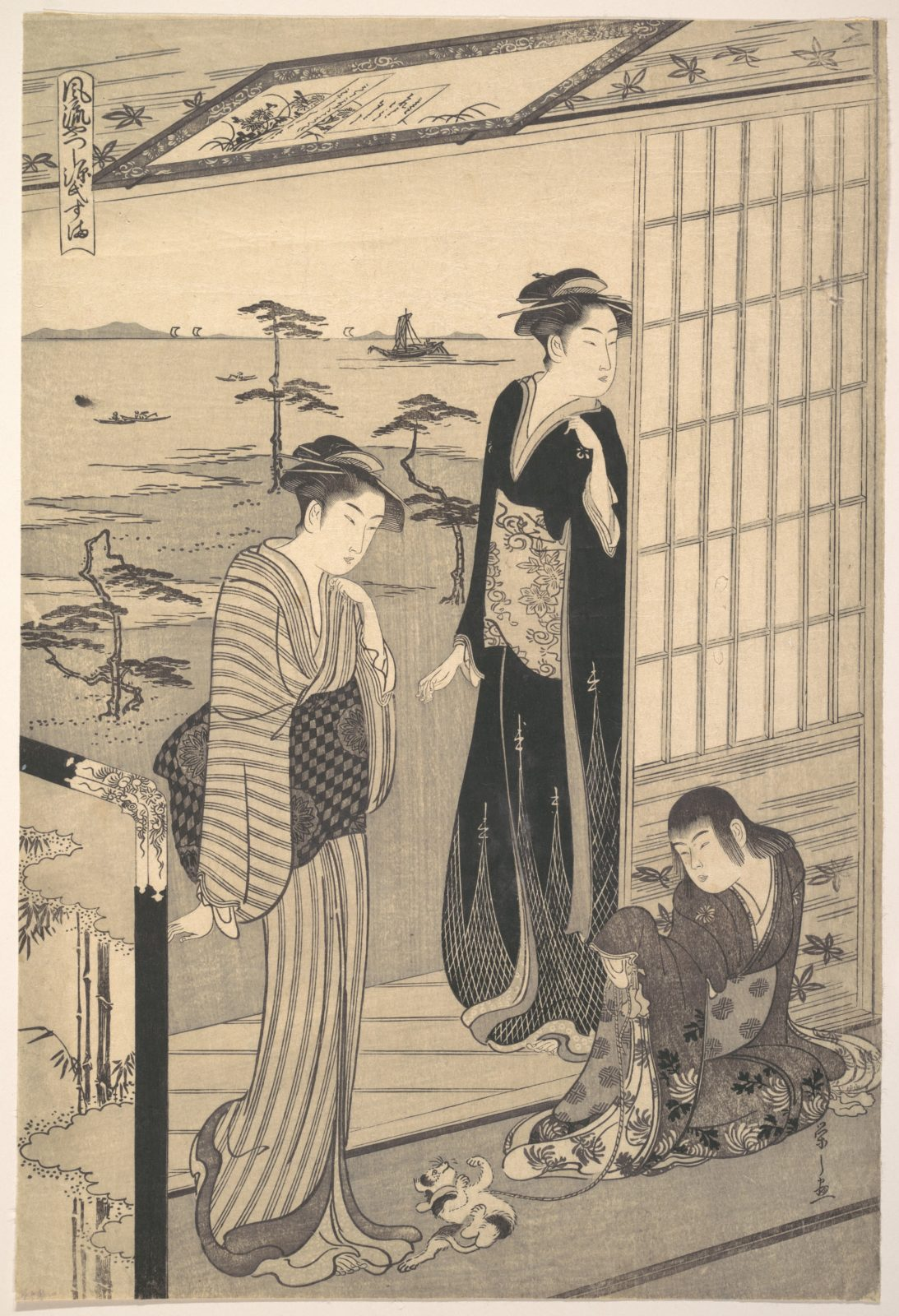Episode in the Life of Prince Genji during His Exile at Suma