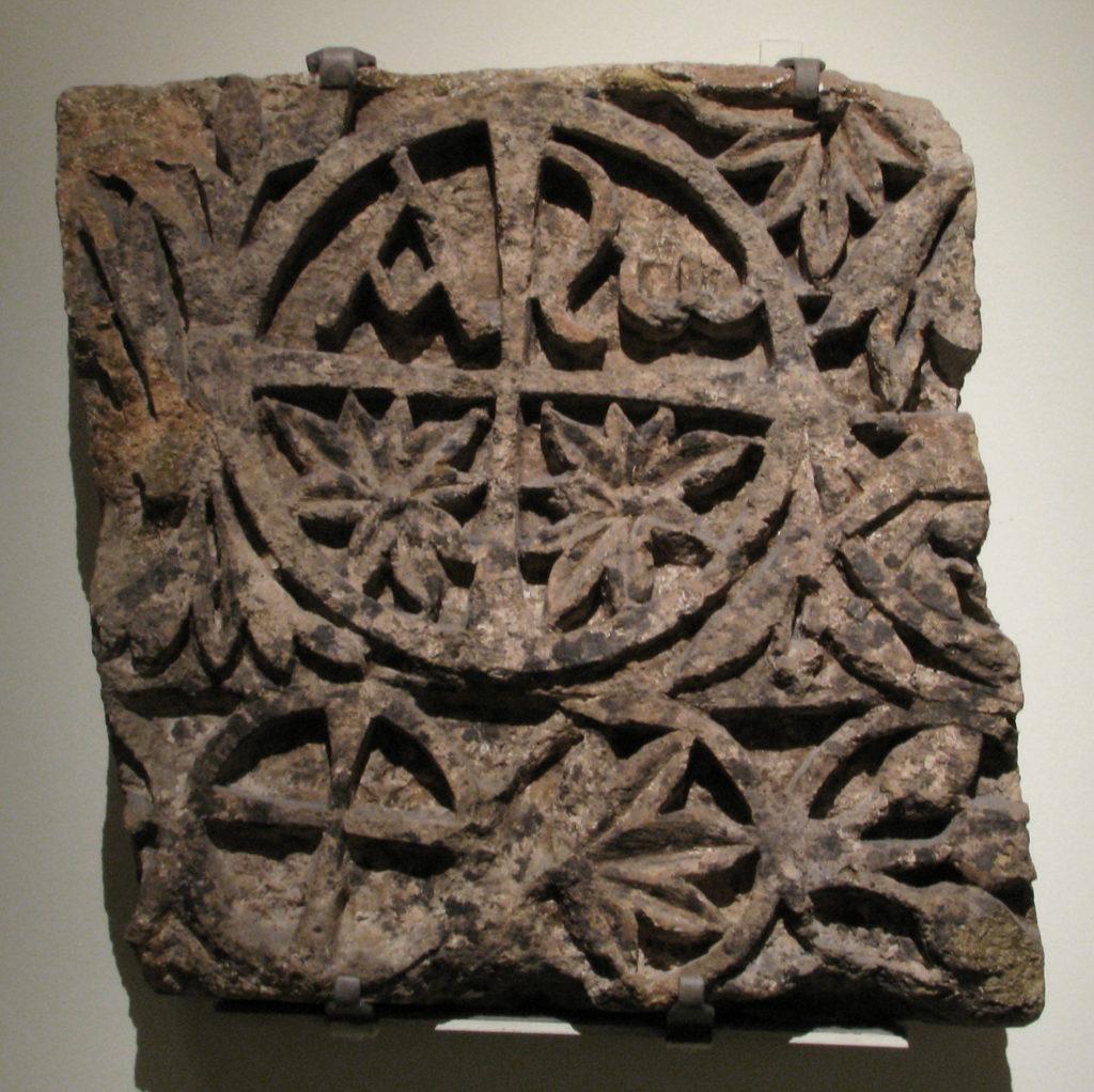 Fragment of a Lintel