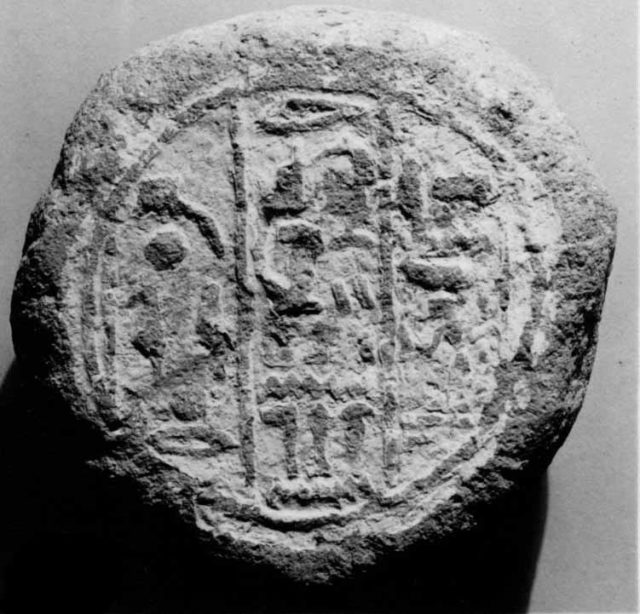 Funerary Cone of the Guardian Nebwer