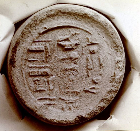 Funerary Cone the Overseer of the Ships Amun Seshi