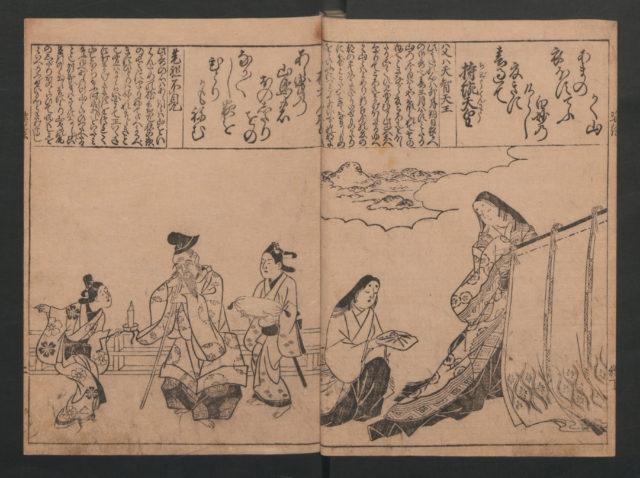 Portraits for One Hundred Poems about One Hundred Poets (Sugata-e hyakunin isshu)